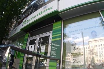 Tribunal de Kyiv dictamina que la nacionalización de PrivatBank es ilegal