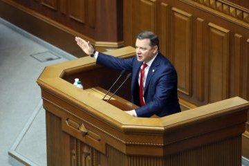 Radical Party nominates its leader Liashko for president