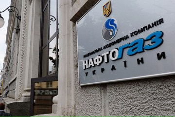 Debts of enterprises to Naftogaz decreased by 0.9% over past week