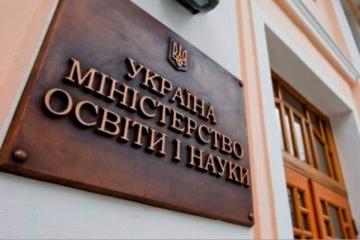Universidades y otras instituciones ucranianas recibirán más 9 millones de euros según el programa Erasmus+