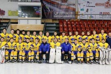 Eishockey-Weltmeisterschaft der U18-Junioren startet in Kiew