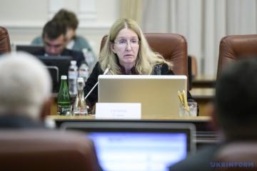 内閣、スプルン保健相代行の権限剥奪の裁判所決定に控訴へ