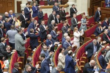 Le parlement ukrainien a adopté le budget de l'État pour 2019