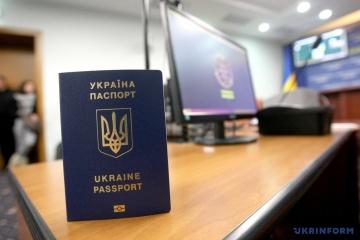 ウクライナのパスポート能力、24位に