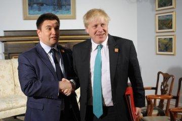 乌外交部长:乌克兰与英国将扩大合作