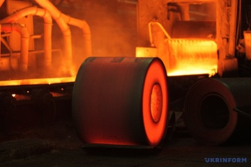 Ukraine rises to 11th place in ranking of world's largest steel producers