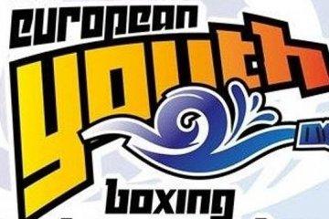 L'équipe ukrainienne de boxe remporte 7 médailles au Championnat d'Europe (vidéo)