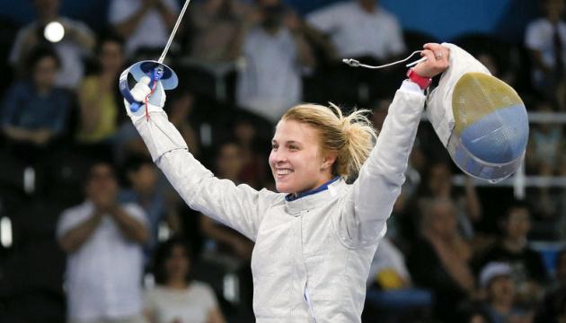 Olga Harlan zdobyła złoty medal na Mistrzostwach Europy w szermierce