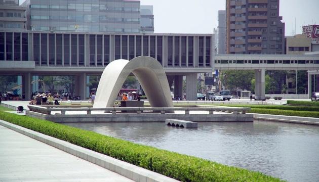Сьогодні світ вшановує пам'ять жертв бомбардування Хіросіми