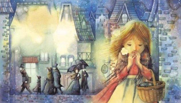 Сьогодні - Міжнародний день дитячої книги