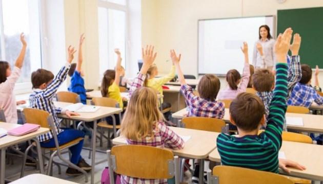 В херсонских школах стало больше учеников