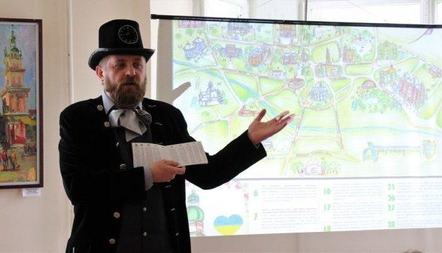 У Дрогобичі створили туристичну карту для дітей