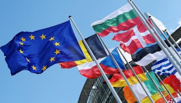Брюссель прокоментував намір Києва закріпити в Конституції курс на ЄС і НАТО