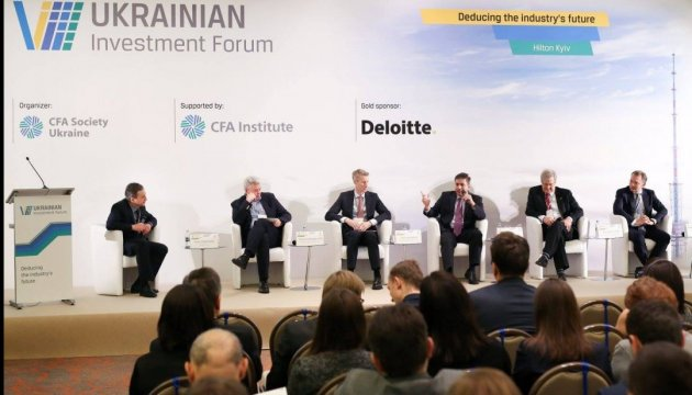 Головною темою інвестфоруму у Києві стануть іновації