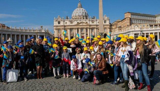 Українські діти з Донбасу подорожують Європою
