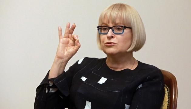 МОЗ втретє звільнило Амосову з посади ректора медуніверситету