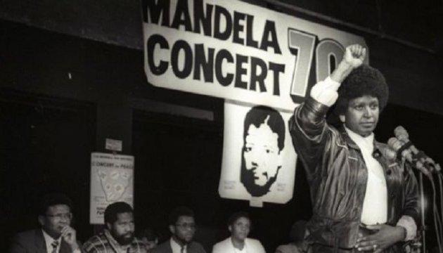 У ПАР померла колишня дружина Нельсона Мандели