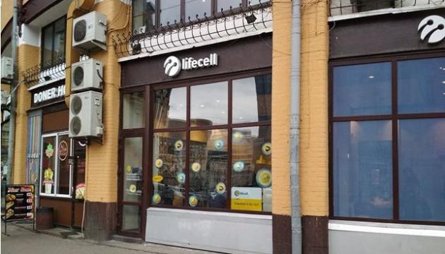 lifecell надав медикам безкоштовний зв'язок та інтернет до кінця квітня