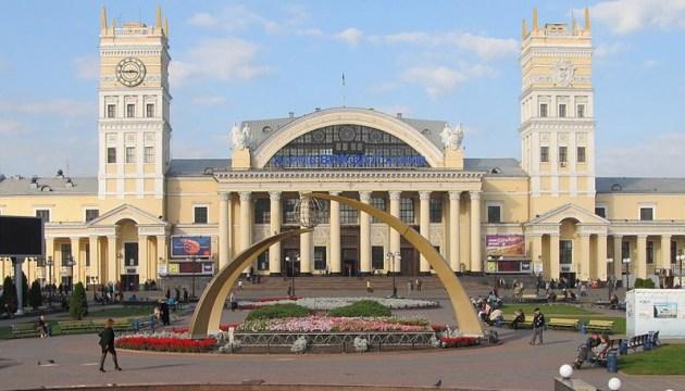 Благодійники покажуть Україну підліткам з прифронтового Золотого