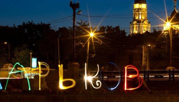 У Харкові затвердили ескіз монумента «Захисникам України»