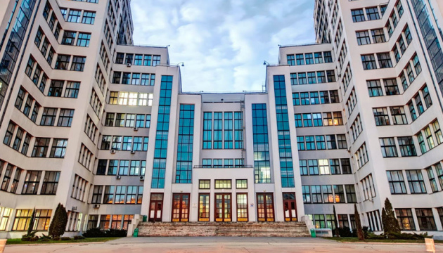 Харьков готовится к рекордному туристическому форуму