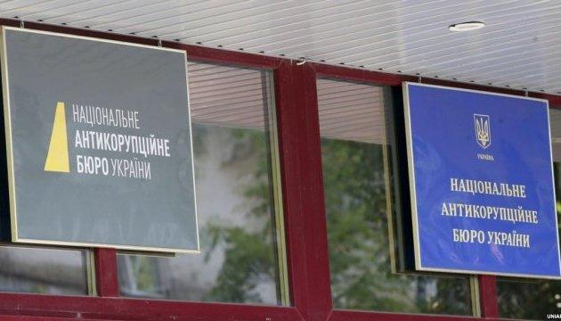 НАЗК внесло припис Нищуку через конфлікт інтересів
