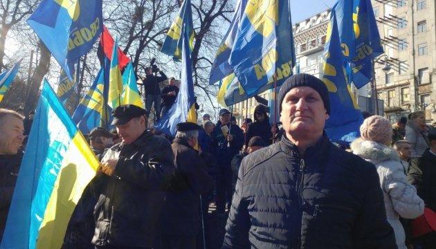 Марш націоналістів прийшов до Ради