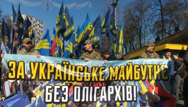 У центрі Києва збираються націоналісти - підуть маршем до Ради, Кабміну і Банкової
