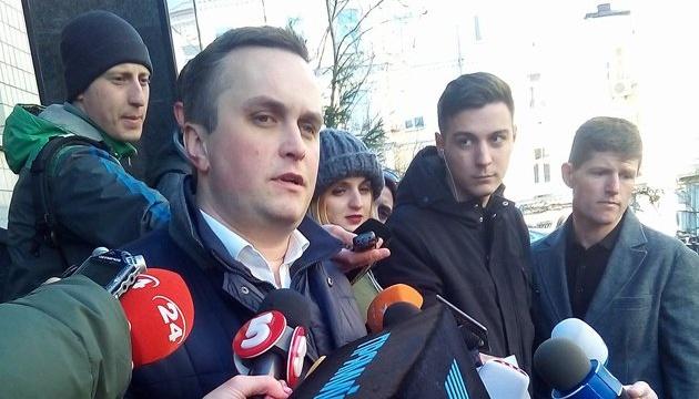 Процесуальне керівництво у справі Холодницького передали Генінспекції ГПУ