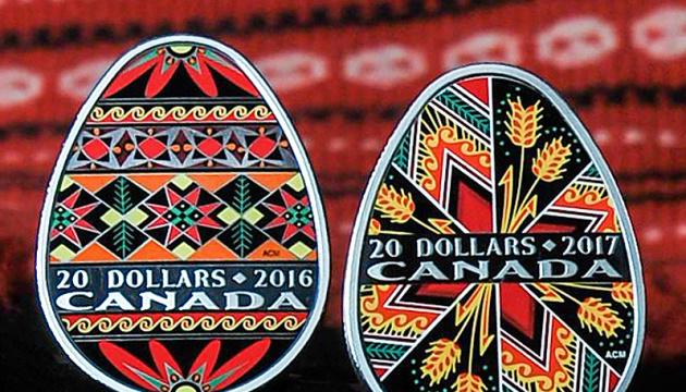 Музей української діаспори розповів про канадські монети у вигляді писанок