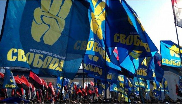 Націоналісти у Києві йдуть маршем