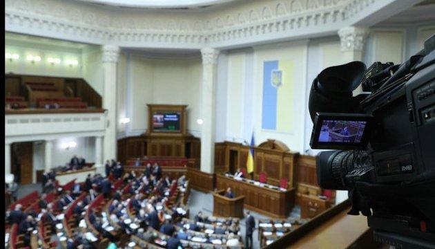 Werchowna Rada lehnt Abschaffung der e-Deklarationen für Aktivisten ab