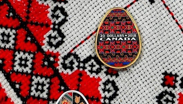 Canada issues coin in shape of Ukrainian pysanka. Photos