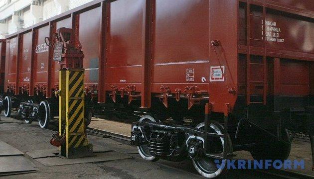 Укрзализныця с сентября прекратит действие договора на грузовые маршрутные перевозки