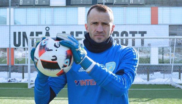 Український футбольний воротар гратиме за шведський клуб