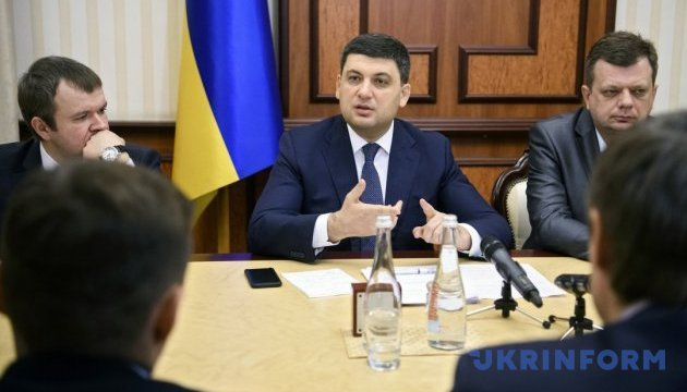 Ukraine doing all to block Siemens turbines in Crimea - PM