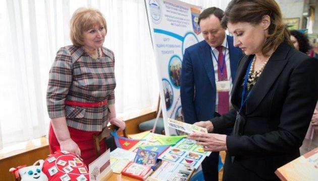 Розвиток інклюзивної освіти: Марина Порошенко відкрила конференцію у Запоріжжі