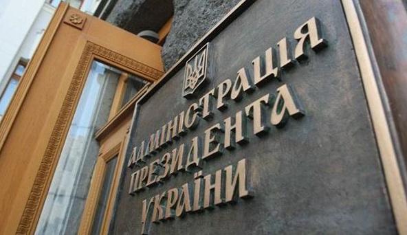 Офис Президента: Участие бюджетников в праздновании Дня Независимости — добровольное