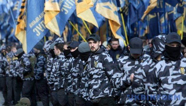 Украинских ультраправых тренировали в Польше - Bellingcat