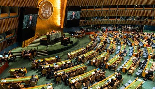 Парламент Нідерландів схвалив закон про «список Магнітського»