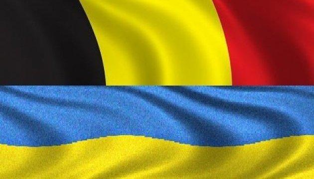 L'Ukraine ouvre un consulat honoraire dans la province belge du Limbourg