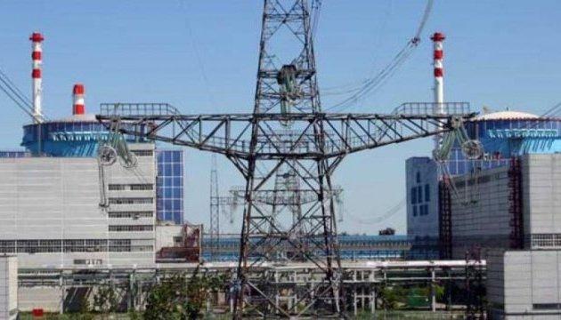 На Хмельницькій АЕС несподівано відключився енергоблок