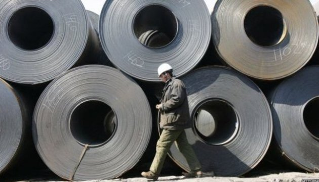 Mexico imposes anti-dumping duties on imports of steel pipes from Ukraine