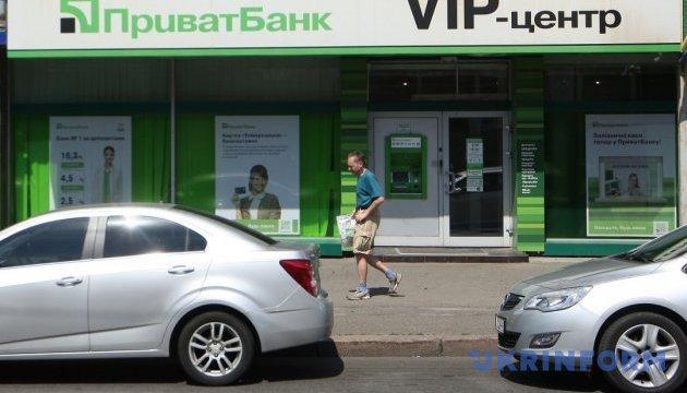 ПриватБанк попередив клієнтів про нову схему шахрайства