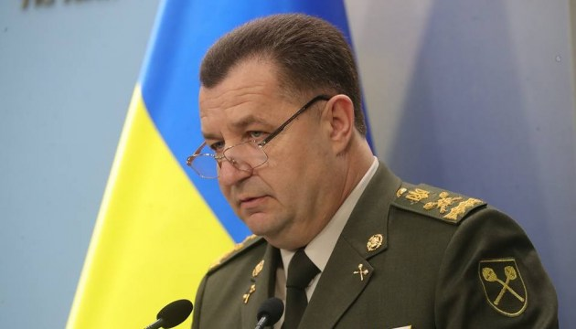 Poltorak: Russian troops in Transnistria threaten both Ukraine and Moldova
