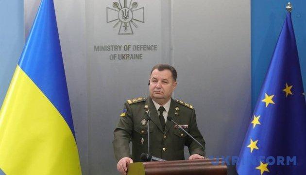 Полторак упевнений, що український прапор майорітиме на Донбасі та в Криму