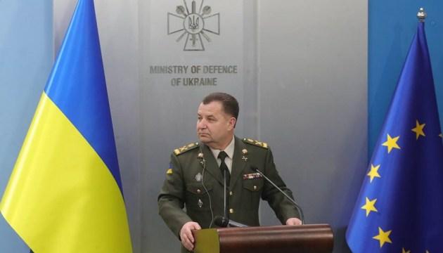 Российские пранкеры пытались спровоцировать Полторака - Минобороны