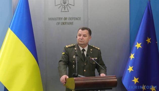 Большую часть госзаказа составит оружие украинского производства - Полторак