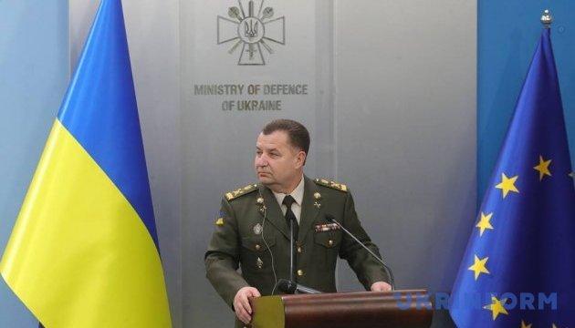 Розкрадання 206 тонн пального: Полторак покарає й офіцерів ЗСУ у Києві