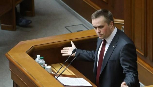 Transparency International закликала Холодницького подати у відставку
